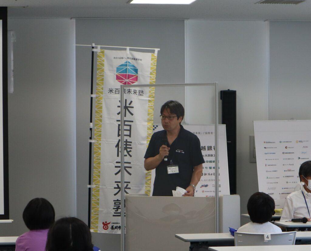 第1回講座「学ぼう!「米百俵」の精神~長岡の先人から学ぶ 未来を切り拓く力~」