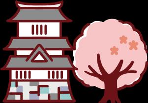 長岡城と桜の木