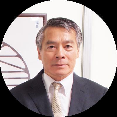 株式会社瑞花 代表取締役  駒形 佳昭 様